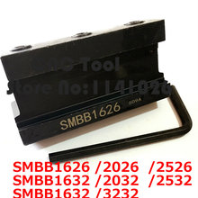 SMBB1626/SMBB2026/SMBB2526/SMBB1632/SMBB2032/SMBB2532/SMBB3232 держатель пазового резака SPB26/SPB32-2/3/4/5/режущее лезвие