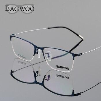 f67bcd328f Eagwoo titanio anteojos mitad Rim marco óptico de receta espectáculo de  templo gafas hombres Nerd luz gafas 5205