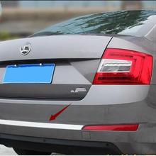 Подходит для- для skoda Octavia A7 хромированная Задняя Крышка багажника Отделка крышки багажника отделка молдинг полосы аксессуары 1 шт