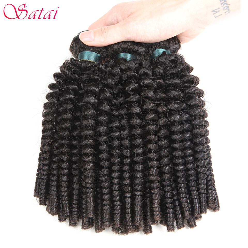 Satai Afro Kinky Curly Hair Human Hair 3 Bundles Deal Natural Color Brazilian Hair Weave Bundles