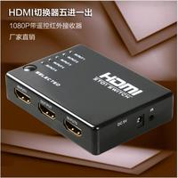 free shipping Manufacturers supply 5 into 1 hdmi switch five into a hdmi 5 input 1 output 1080P switch with remote control