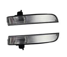 For Ford 13-15 kuga rearview mirror steering light plastic shell/Reversing shade