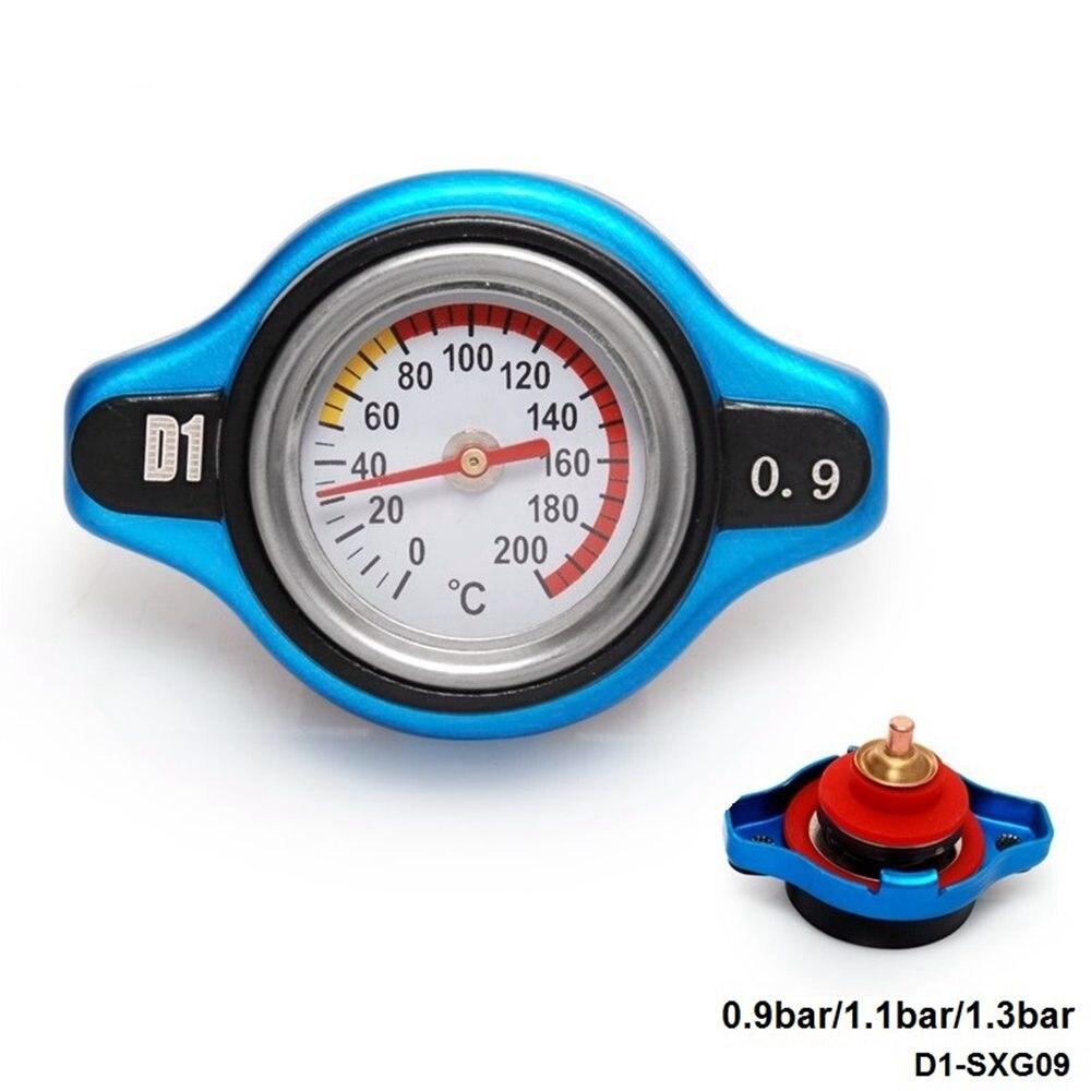D1 Spec маленькая головка 0,9 бар/1.1bar/1.3bar Защитная термокрышка радиатора синяя для Toyota Mitsubishi Lexus D1-SXG09