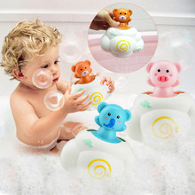 Cute Animal Baby Bath Toys Rain Cloud Plastic Water Game Shower Squirt Float Educational Summer for Kids 1-3 Years