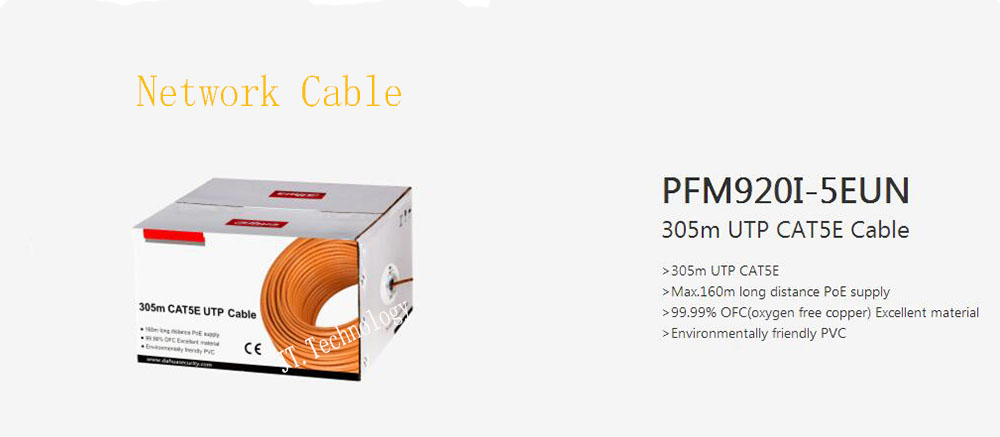 Dahua Security Cable 305m UTP CAT5E Cable CCTV Accessories Without Logo PFM920I-5EUN ...