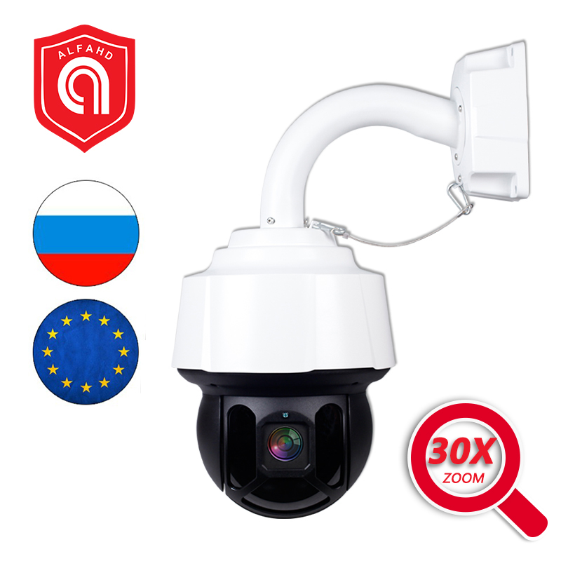 Surveillance PTZ Speed IP Dome Camera Onvif Outdoor Home Security 1080P 5MP 30X Optical Zoom Pan Tilt CCTV IP Camera Wired in Surveillance Cameras from Security Protection