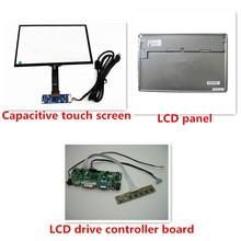12.1 inch AA121TD02 1280*800 LCD screen +HDMI/DVI/VGA/AUDIO LCD Controller Board