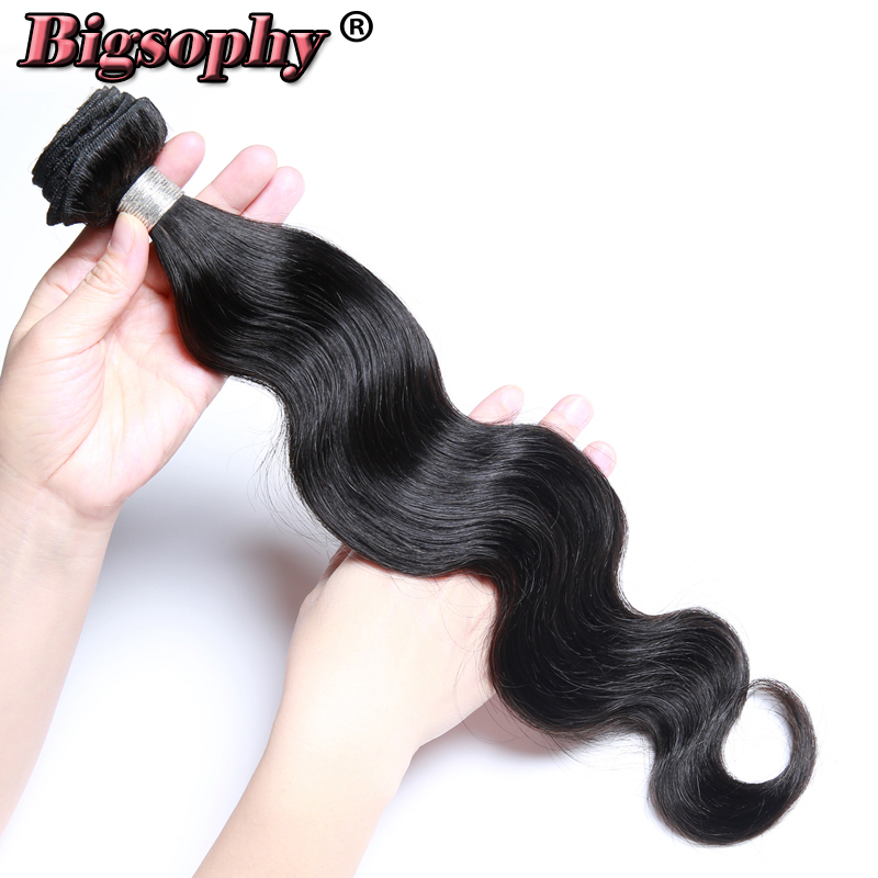 Bigsophy Malaysian Hair Bundles Body Wave Human Hair 4 Bundles Deal Remy Hair Extensions Original Hair Weft Natural Black Color