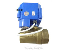 electrical switch, valve 12V,