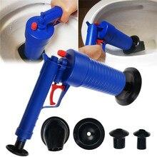 New Air Pressure Type Toilet Plunger High Pressure Air Blaster Pipeline Cleaning Tool Sewer Drain Toilet Water Tank Pipe Dredge