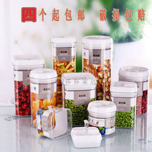 2015 Jar Spices free Shipping A10–A25 16 Kinds Canister Storage Tank Vacuum Button Plastic Box Packaging