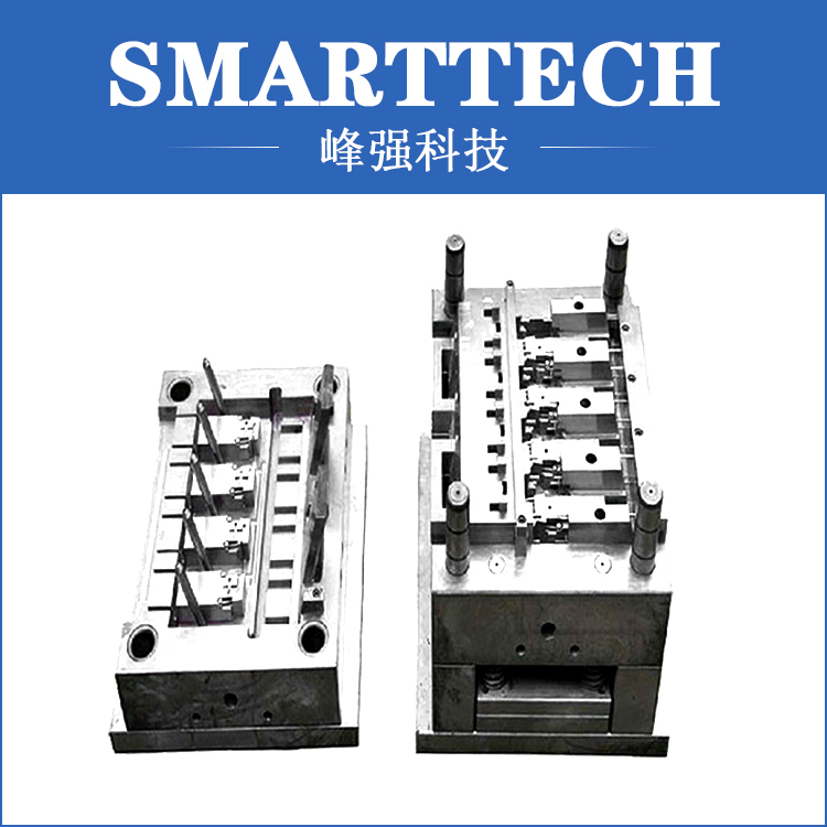 High quality customerized plastic injection mould usa design high tech black plastic shell mould