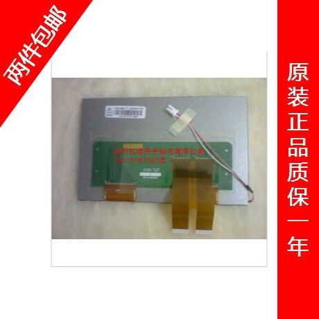 7 inch LCD screen AT070TN82V1