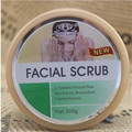 Aloe Extract Facial Scrub Cream Gentle Scrub Deep Cleansing Face massage Facial Scrub Cream S122