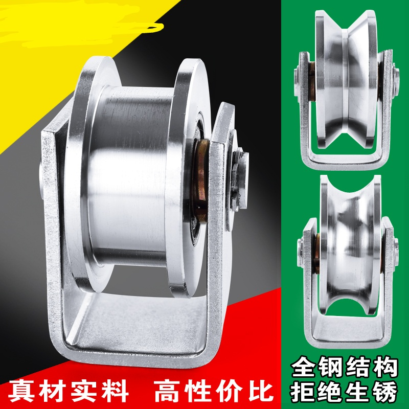 304 stainles steel gate roller /gate slide/gate wheel/gate pulley with H shape groove 3 inch model total height 80mm m75 750kgs pulley 304 stainless steel roller crown block lifting pulley factory direct sales all kinds of driving pulley