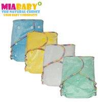 Miababy (3 шт./лот) Стирать Многоразовые реальная ткань бамбук велюр AI2 пеленки, fit рождения к горшку 5-15 кг