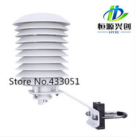 Temperature And Humidity Protective Cover Weather Stations Agricultural Greenhouses Dedicated Radiation Enclosures