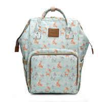 Waterproof Large Capacity Diaper Bag Travel Backpacks Women Mummy Baby Nappy Bag Cloth Nursing Bags Mochila Feminina