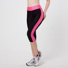 5XL Для женщин пикантные боковой карман леггинсы в полоску Фитнес Капри Светоотражающие Легинсы тонкий тренировки Quick-dry Брюки