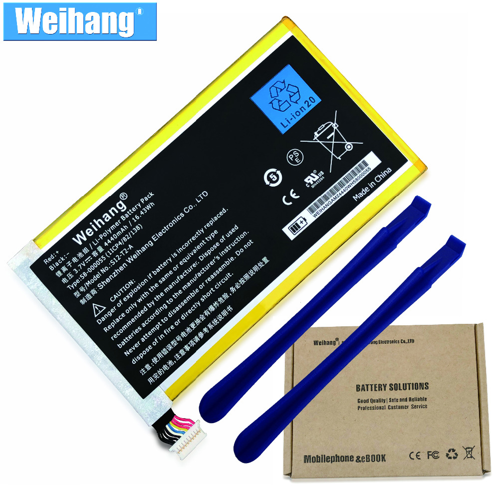 "Original Battery For Amazon Kindle Fire 3rd gen HD 7/"" P48WVB4 4400mAh 16.43Wh"