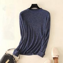 New Shiny Lurex Autumn Winter Sweater Women Long Sleeve Pullover Basic Sweaters Korean Style Knit Tops Femme D272