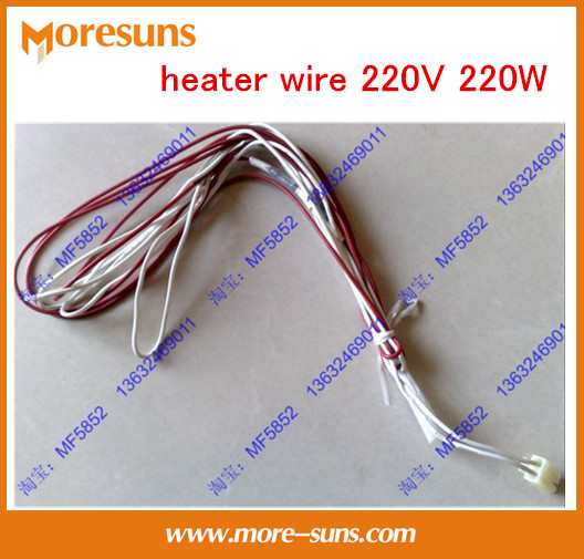 Free Ship 10pcs High Temperature Resistant Heater Wire 220V 220W Waterproof  Heating Element/ Silicone Heater Cable