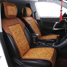 Natural wood beads comfortable breathable car cushion for Jeep VILNER Limited compass liberty Cherokee car interior accessories