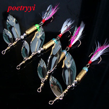 POETRYYI 1pc fishing spoon lure spinner bait 6cm 8g metal baits spinnerbait isca artificial wobbler for you 30
