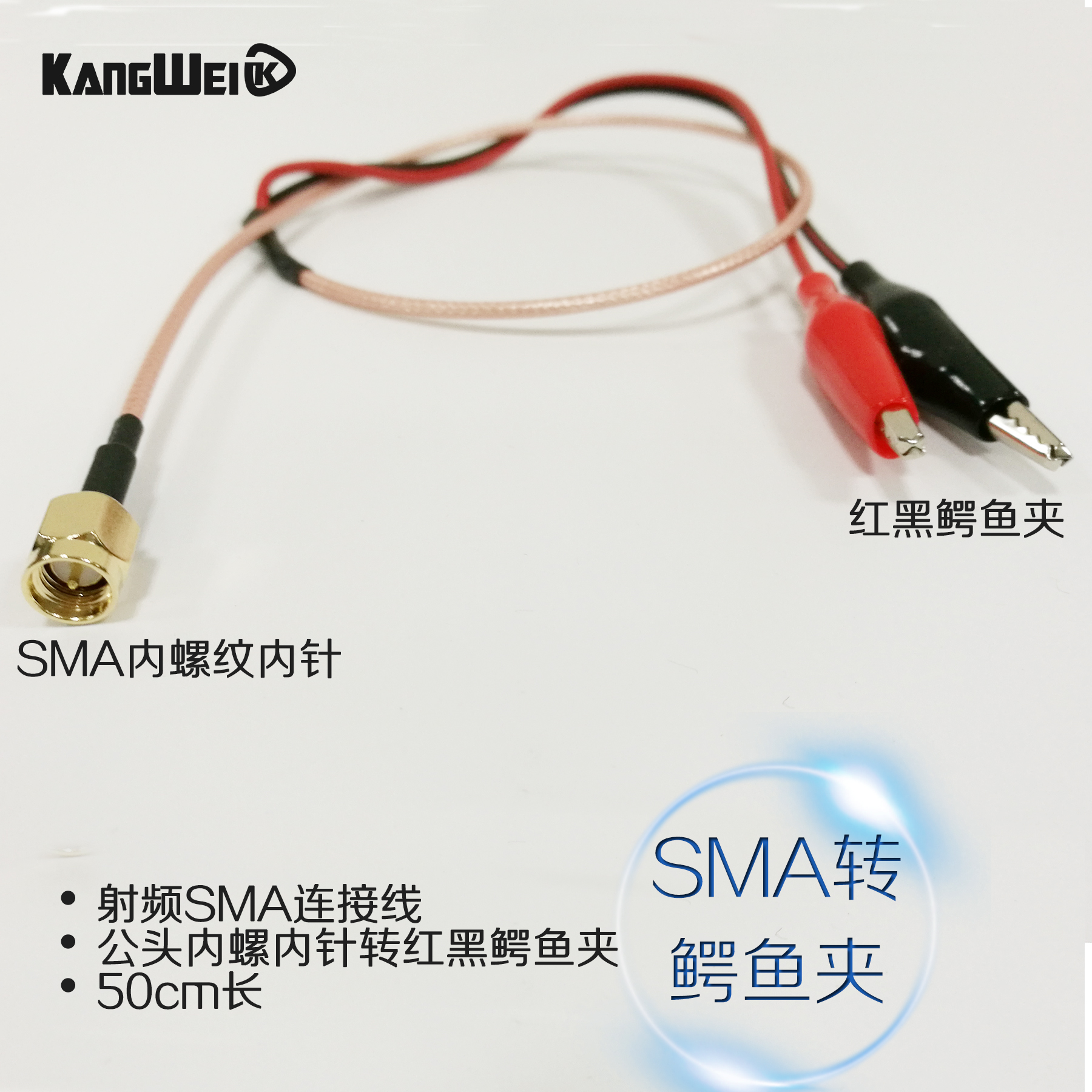 Radio Frequency SMA Connection Thread, Inner Thread, Inner Needle, Red and Black Crocodile Clip, Test Line, RG316 Line, 50cm radio pharmaceuticals and radio opaque contrast media