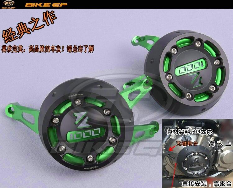 Moto Accessoires convient Kawasaki Z1000SX 11,15 Z1000 10,16 moteur capot latéral protège