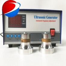 3000 Вт низкая частотный ультразвуковой генератор 20 кГц 40 высокая эффективность Запчасти для очистного оборудования ультразвуковой генератор вибрации