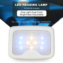 LDRIVE двойной цвет! Магнит Интерьер Чтение свет светильник на батарейках сине-белые желтый для автомобилей комната Кровать Сторона лампа для салона автомобиля