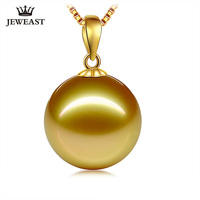 New Arrival Seawater Pearl Pendant Round Single 18K Gold Pendant Nanyang Kim Pearl Pendant Necklace for Woman Au750 Jewerly Gift