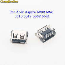 ChengHaoRan For ACER ASPIRE 5517 5232 5241 5541 4732 5516 5743Z 5532 5535 5920 6920 6930 2.0 USB Connector Plug gzeele new for acer aspire 5332 5516 5517 5532 5732 as5332 as5532 as5732 laptop bottom chassis plastic base case lower cover