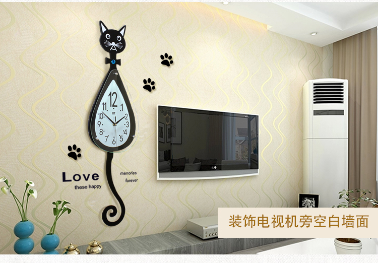 WALL CLOCK – RL09 ** FREE SHIPPING ** 5