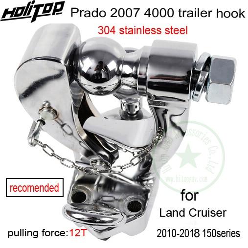 トレーラーフックヒッチ牽引用トヨタランドクルーザープラド 2700 4000,2010 2017,150 シリーズ、 ISO9001 品質、牽引力 10 t または 12T  グループ上の 自動車 &バイク からの アームレスト の中 1