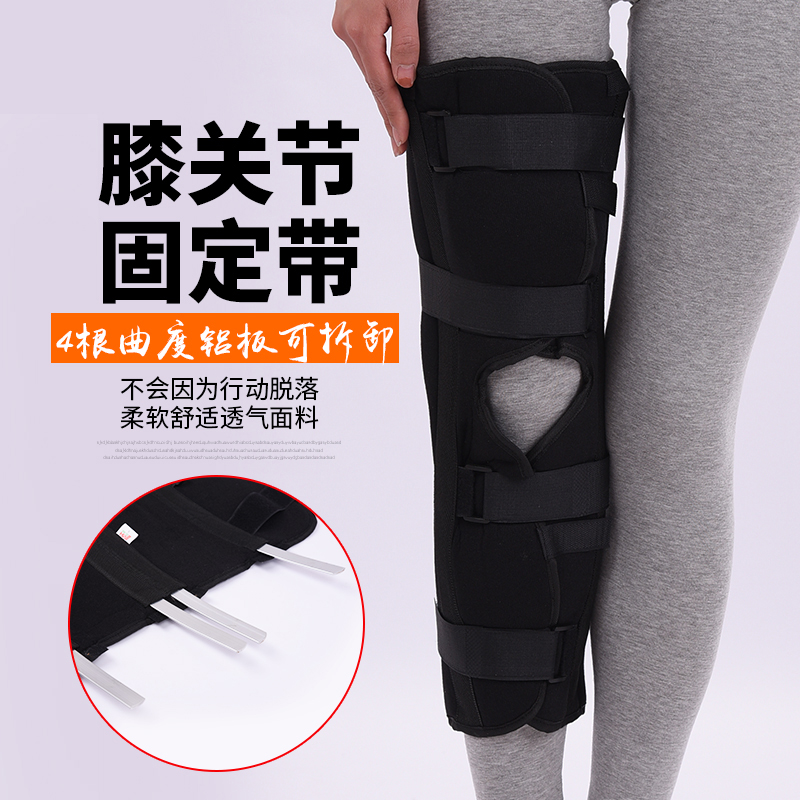 Leg knee joint stent with a fixed gear patellar fractures of the knee cruciate ligaments knee support of lower limbs adjustable knee joint meniscus knee rehabilitation equipment maintenance men and women with a fixed fractures knee ligament reco