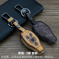 Leather Car Key Case Cover for Mercedes W203 W210 W211 amg W204 C E S CLS CLK CLA SLK Benz Classe Smart Car Keychain holder bag