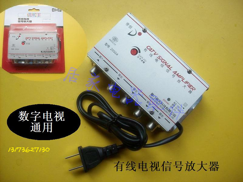 cctv as tony common amplifier cable digital tv signal splitter one rh aliexpress com