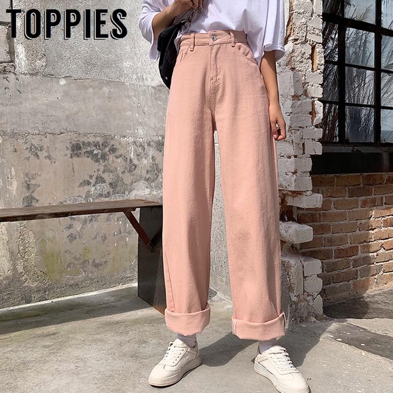 Pink Denim   Pants   High Waist   Wide     Leg     Pants   White Black Jeans Korean Fashion Full Length Trousers
