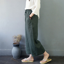 Solid Trousers Pants SCUWLINEN