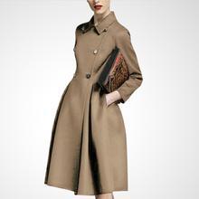 Женское шерстяное пальто элегантная двубортная зимняя верхняя одежда приталенные А-образные шерстяные куртки размера плюс 2XL