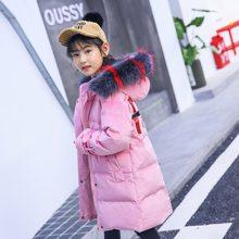 aa4969bc3 Niños chaquetas de invierno para niñas caliente parkas niños abrigos y  prendas adolescentes chica chaqueta desgaste nieve abrigo.