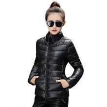 Winter Ladies Jacket Coat Cotton Women Slim Ultra-Light Warm Soft Jacket Casual Outwear