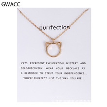 GWACC Explore Mystery Cat Ear Animal Alloy Pendant Short Necklaces Wholesale Fashion Jewelry For Women Girls