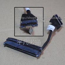 Free shipping For the original hard drive line for the HP G4-2000 G4-2303TX hard disk interface