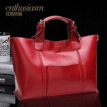 XIYUAN 2017 New Women Handbag Genuine Leather Shoulder Bag Cowhide Ladies Black Casual Shopping Bag Large Capacity Tote Bolsos