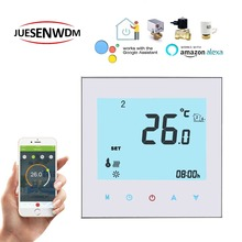 24VAC,95-240VAC 3A NO/NC touch floor heating Wifi  thermostat for water heating/radiator valve by smart phone цена и фото
