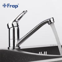 Frap 1 Set Faucet Kitchen Chrome Finish Deck Mounted Single Handle Hot Cold Water Toilet Furnitures