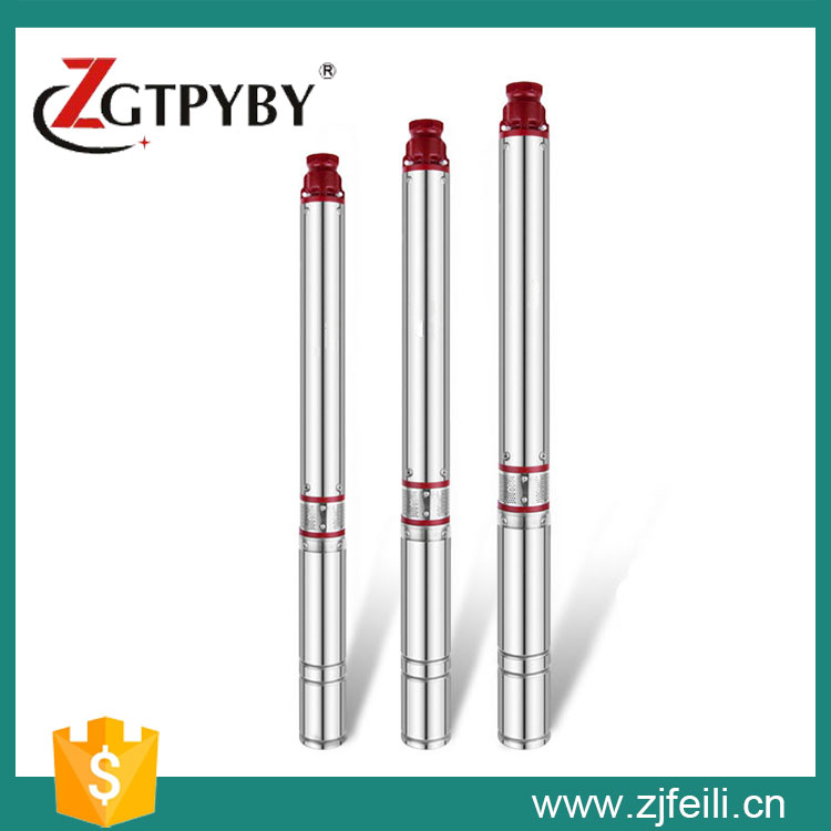 2015 new style  deep suction water pump agricultural irrigation deep well pump submersible deep well pump made in china 2015 new style submersible pump for sale